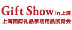 Gift Show in 上海